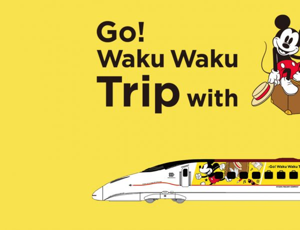 Japan Railways homenajea al icónico ratón de Disney con un tren bala inspirado en él