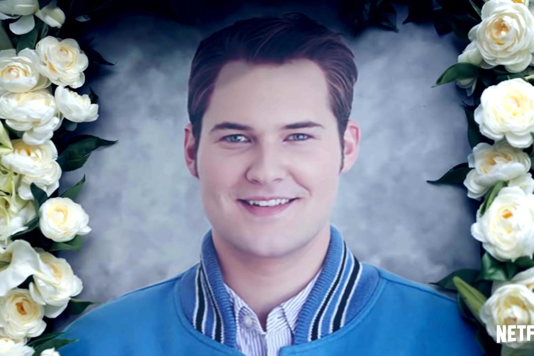 Se centrará en la investigación del asesinato de uno de los personajes más importantes de la historia: Bryce Walker.