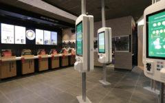 Tecnologia McDonalds experiencia del futuro
