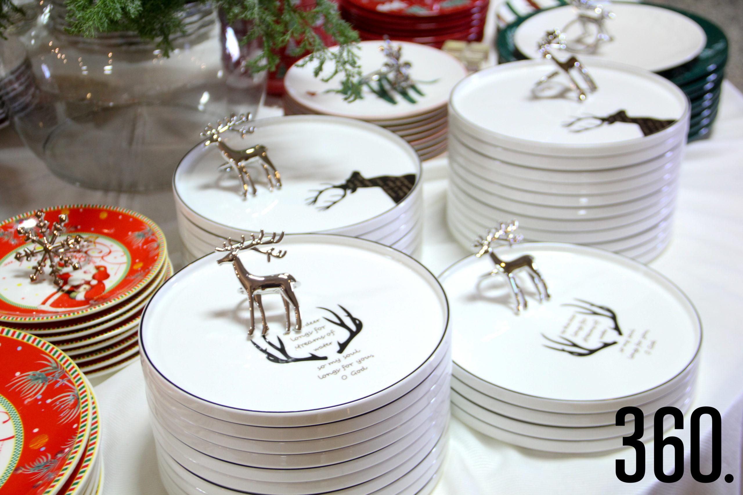 Artículos para tu mesa navideña.