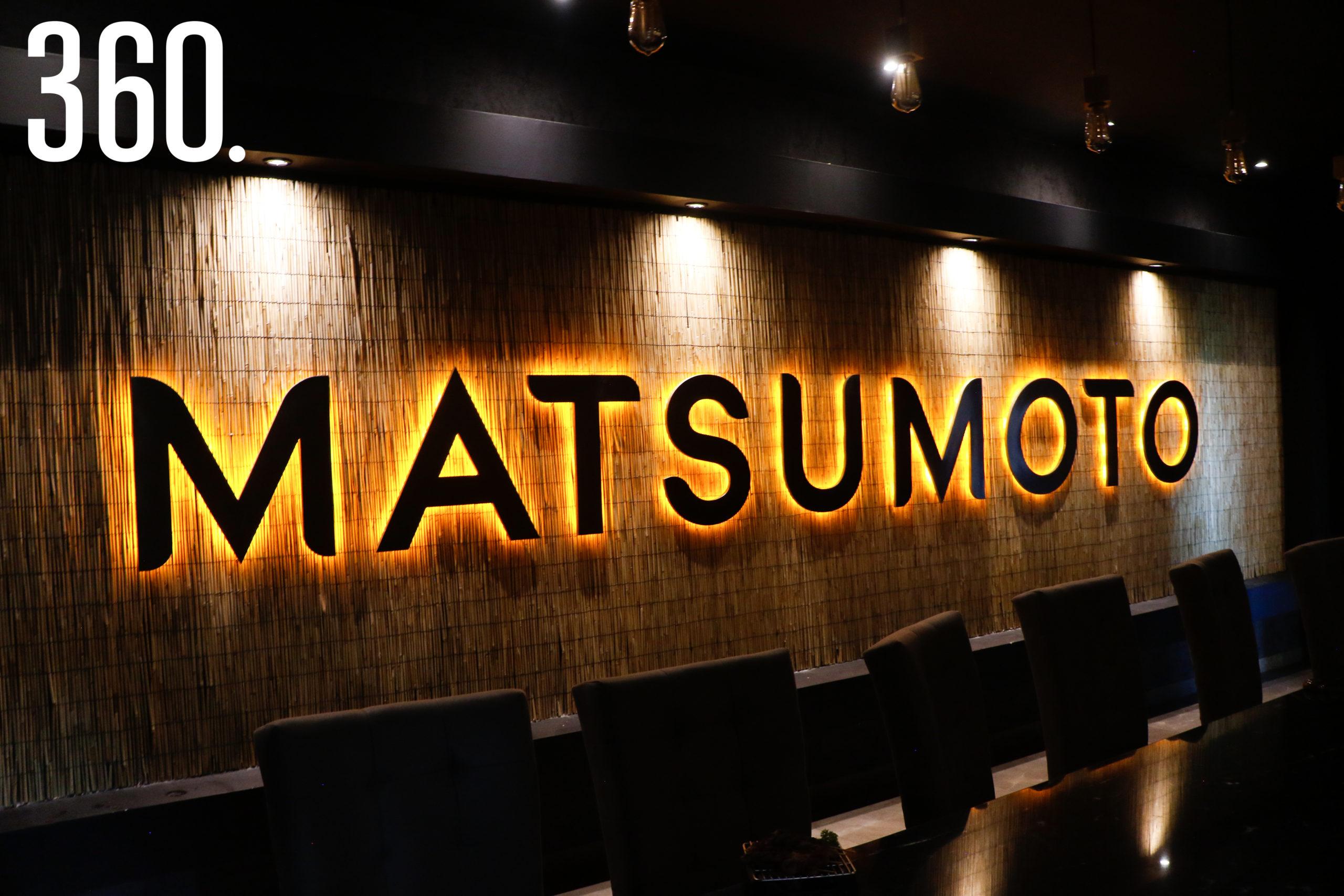 Para celebrar su segundo aniversario, Matsumoto realizará una cena de ocho tiempos.